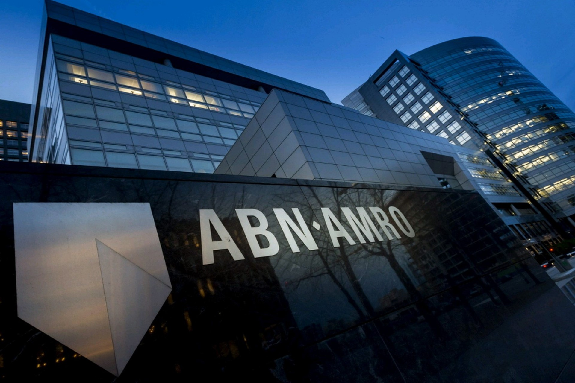 Commercial bank ABN AMRO front